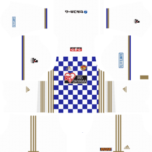 Vegalta Sendai Away Kits DLS 2018